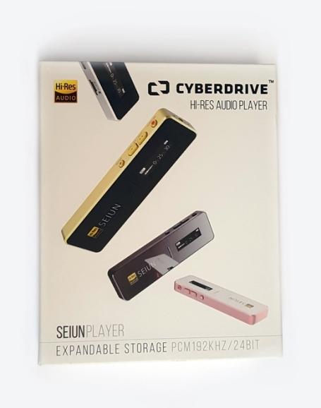 Cyberdrive EX-2 - pudełko