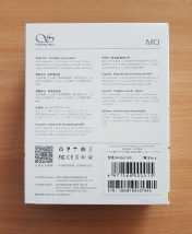 M0 - pudełko 2